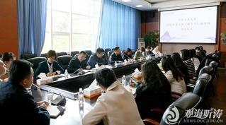中(zhong)國海(hai)洋大學(xue)舉辦2021年團(tuan)干部(輔導員)培訓班