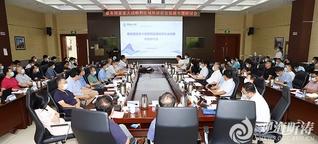 學(xue)校(xiao)召開(kai)服務國家重大戰略(lue)和區域(yu)經濟社會發展專(zhuan)題(ti)研討會暨(ji)新學(xue)期(qi)工作部署會