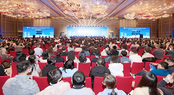 第十(shi)三(san)屆世界華人魚蝦營養學(xue)術研討會(hui)暨紀念李愛杰先生誕辰(chen)100周(zhou)年紀念會(hui)舉辦